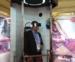 Events » Virtual Reality On Cloud